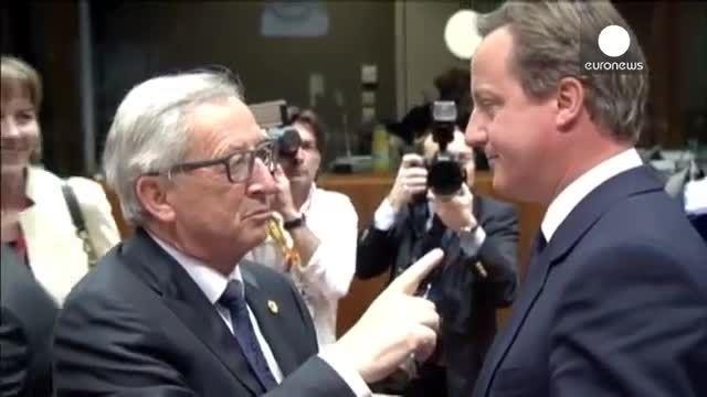 دیوید کامرون: اتحادیه اروپا باید تغییر کند