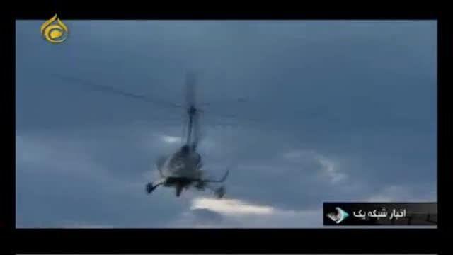 جایروکوپتر با قابلیت شلیک موشک+لحظه شلیک موشک
