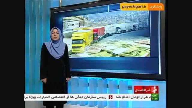 صادرات 111 میلیون دلاری خراسان رضوی به امارات