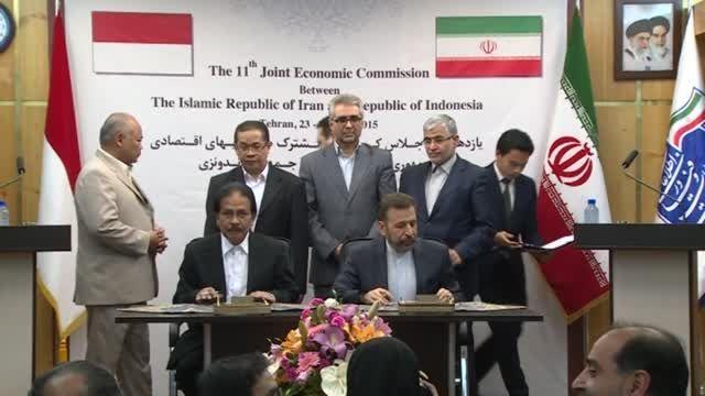 امضای تفاهم نامه ایران و اندونزی
