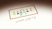 فرا خوان اولین جشنواره ملی گردشگری