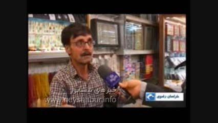 سارق مسلح هنگام سرقت از فیروزه فروشی به ضرب گلوله پلیس