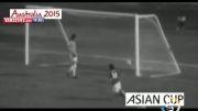 نگاهی به 12 دوره حضور ایران درجام ملت های آسیا