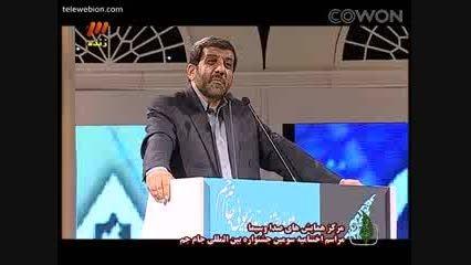 عبدالله روا دراختتامیه جشنواره جام جم