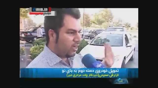 تحویل خودروی تصادفی به جای خودروی نو توسط ایران خودرو