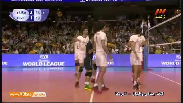 خلاصه والیبال: آمریکا ۳-۱ ایران (بازی اول)
