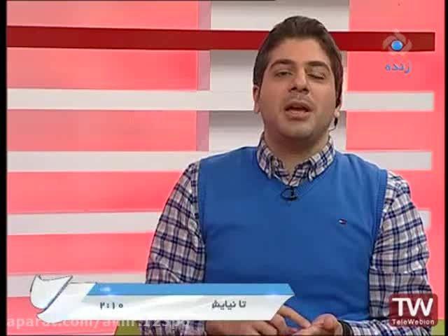 واکنش مجری تلویزیون به شعار خلیج عربی هوادران تراکتور