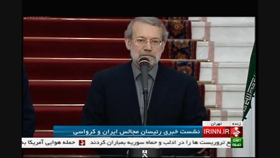 نشست خبری روسای مجلس ایران و کرواسی