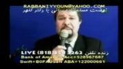 حمله ی اعراب مسلمان به ایران