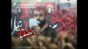 سیب سرخی:بسیار بسیار زیبا:ام البنین مادر عباس !!!