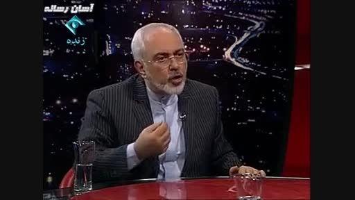 برنامه نگاه یک: دکتر محمد جواد ظریف ، قسمت سوم