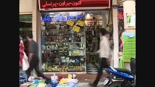 ایران در صدر واردکنندگان لوازم آرایش    -    علیرضا بای
