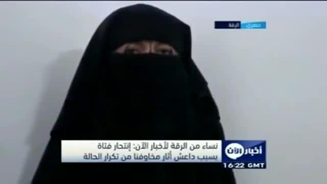 فیلم لو رفته زنان جهاد النکاح داعش +18