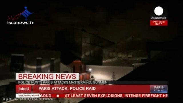 تازه ترین تصاویر از تیراندازی امروز صبح پاریس