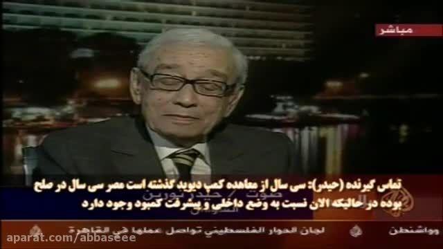 هنگ کردن دبیر کل سابق سازمان ملل از سوال بیننده الجزایر