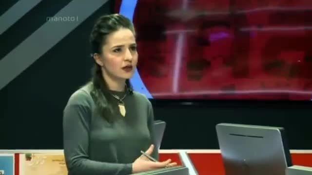 من و تو مدافع حقوق حیوانات در ایران
