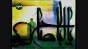 نماهنگ پیوند روزانه با امام حسین علیه السلام