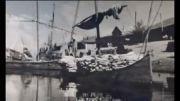 بنادر و کشتیرانی انزلی سال 1381
