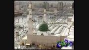 «محمد یا محمد یا محمد»- عربی