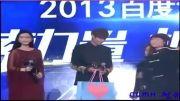 جایزه بهترین بازیگر آسیا(2013)