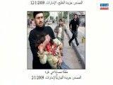 استفاده از تصاویر  کودکان شهید غزه بر ضد سوریه