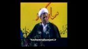 سخنرانی هاشمی پیرامون وحدت حوزه و دانشگاه سال 69