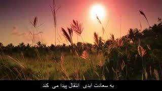 دعای بسیارحزین(سبحان الله)آیاوقت آن نرسیده است که.....