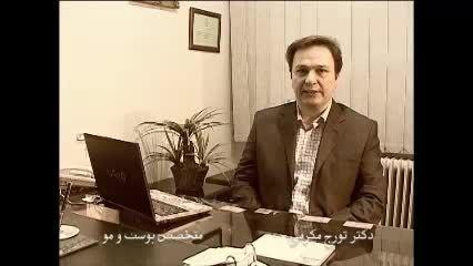 افراد مناسب کاشت مو -کلینیک پوست وموی دکتر تورج مکرمی