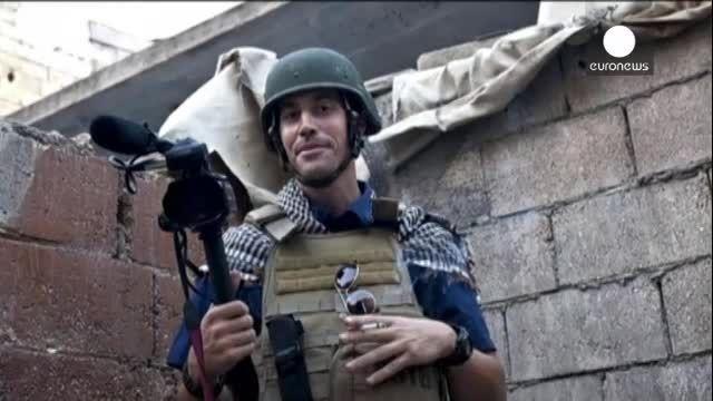 واکنش ها به افشای هویت جلاد داعش