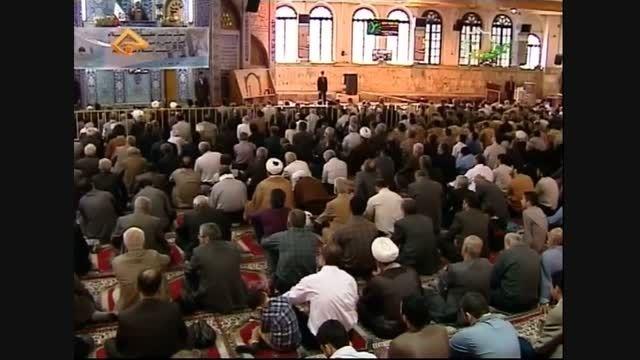 سخنان مهم امام جمعه موقت ساری در مورد مذاکرات نیویورک