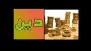 ازدواج با دیندار  نه پولدار