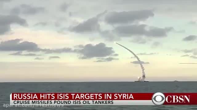 حمله روسیه به داعش از دریای خزر با موشک کروز