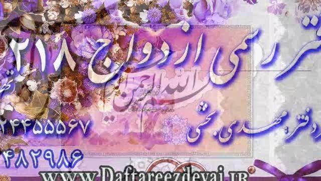 عروس و داماد باغ تشریفات دفتر ازدواج 218 تهران