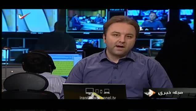 گزارش صداوسیما از رواج خالکوبی دیجیتالی در ایران