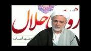 نظر ابو علی سینا