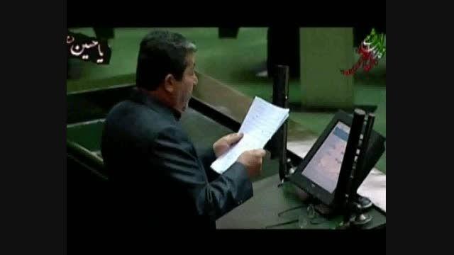 تذکرخجسته به وزرای راه وشهرسازی،اقتصاد ونیرو (94/6/30)