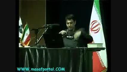 چگونه 9 میلیون ایرانی به طور تاسف برانگیزی نابود شدند.