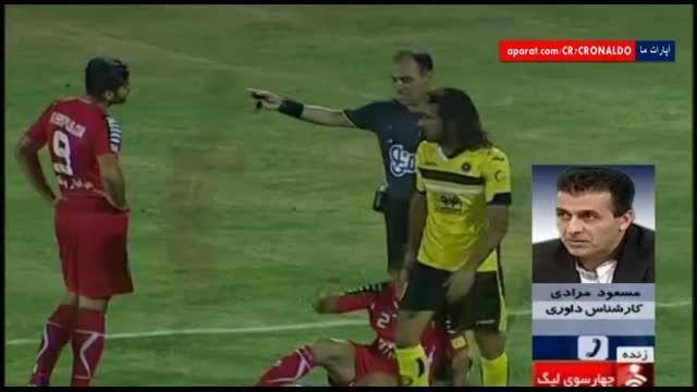 اشتباه فاحش داوری در بازی : سپاهان 4 - 2 پرسپولیس