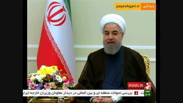 دیدار رئیس جمهور ایران و وزیر امور خارجه برزیل