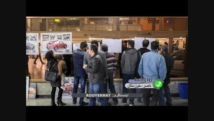 طنز خفن/صدای امریکا و محاسبه سود وام بانکی خودرو