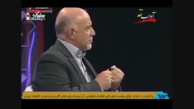 آداب نقد دولت اعتدال