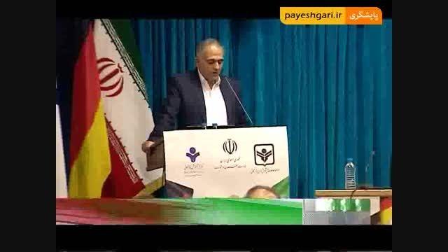 همایش تجارت ایران و آلمان برگزار شد