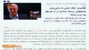وضعیت انتخاب سرمربی تیم ملی فوتبال