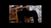 گیتار مخمصه کاوه آفاق