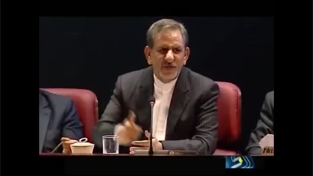 صحبت های جهانگیری درباره مقابله با فساد