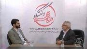 ویژگی های یک زمام دار شایسته به عنوان رئیس جمهور | گفتگو با استاد محمد مهدی عبدخدایی
