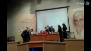 مراسم بزرگداشت دکتر کاتوزیان دانشگاه فردوسی مشهد