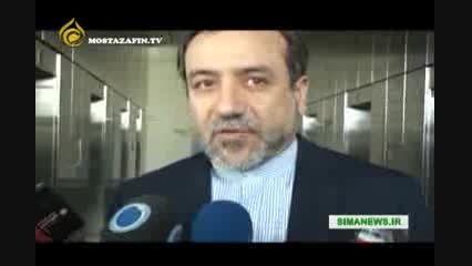 عراقچی: اجازه بازدید نظامی مدیریت شده را داده ایم