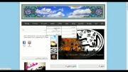 تیزر معرفی سایت عهد ما - جبهه فرهنگی عهد ما