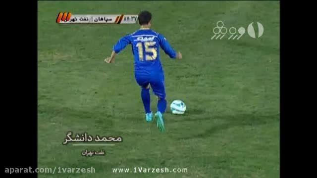 ترین های هفته دوازدهم لیگ برتر فوتبال ایران